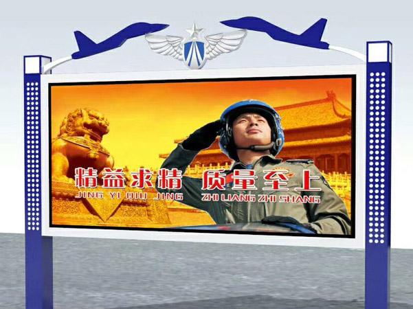 户外宣传栏-XCL-000014
