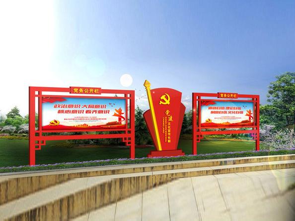 党建宣传栏-XCL-000001
