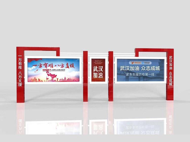 党建宣传栏-XCL-000006
