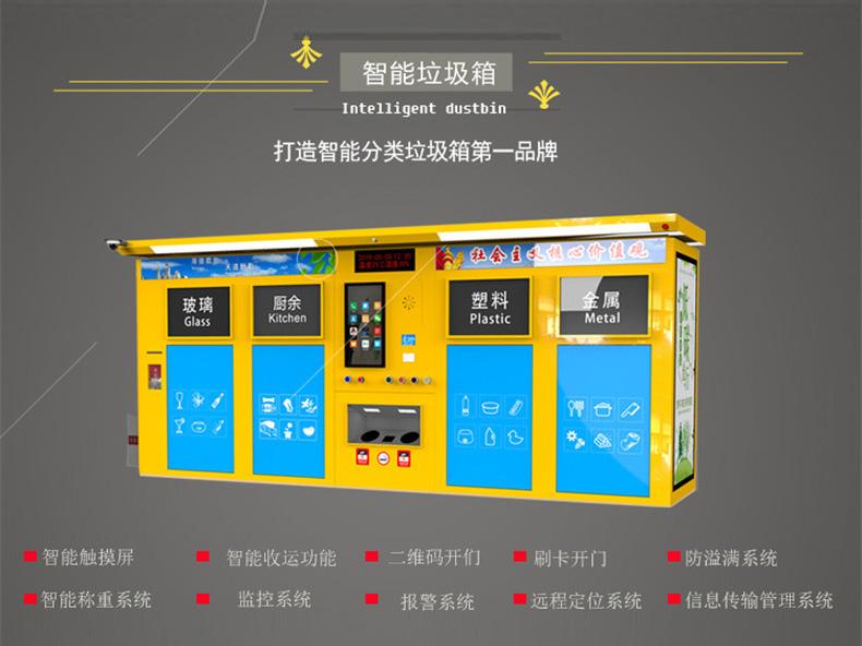 雷竞技newbee官网回收箱-ZNHSX-000013