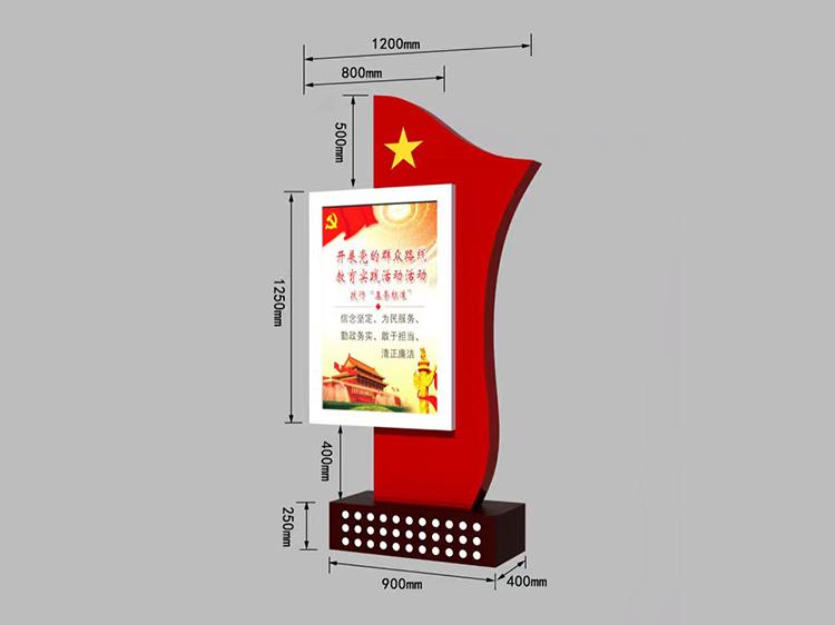广告灯箱-GGDX-000012