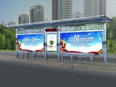 你所知道的公交雷竞技官网进入广告有哪些?