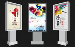 户外广告灯箱一般使用什么材料会更安全?
